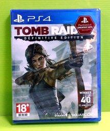 (現金價) PS4 全新未拆封 古墓奇兵 TOMB RAIDER 年度版 決定版 中英文合版 中文版