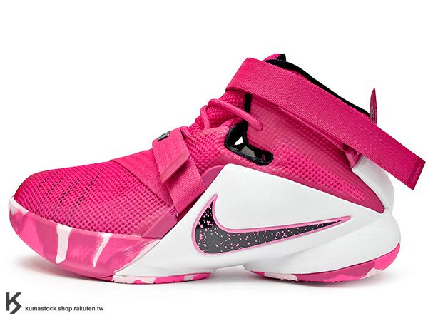 2015 NBA LeBRON JAMES 子系列代言鞋款 輕量化 台灣未發售 NIKE SOLDIER IX 9 GS KAW YOW 大童鞋 女鞋 粉紅白 乳癌 乳腺癌 HYPERFUSE + FLYWIRE 鞋面科技 活動黏扣帶 (776471-601) !