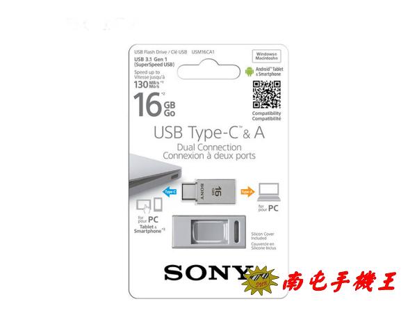 ※南屯手機王※SONY USB 3.1 TYPE-C & A 16G 雙頭 隨身碟 OTG【宅配免運費】