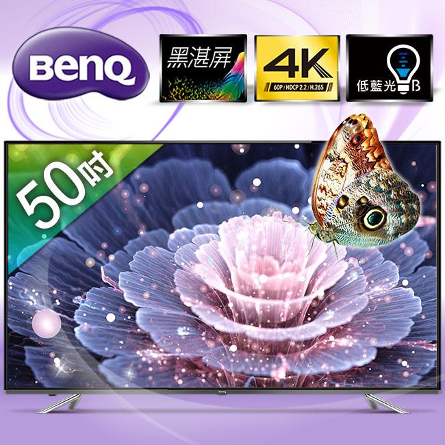 【BenQ】50吋護眼4K低藍光 LED液晶顯示器+視訊盒/50IZ7500-DT-145T