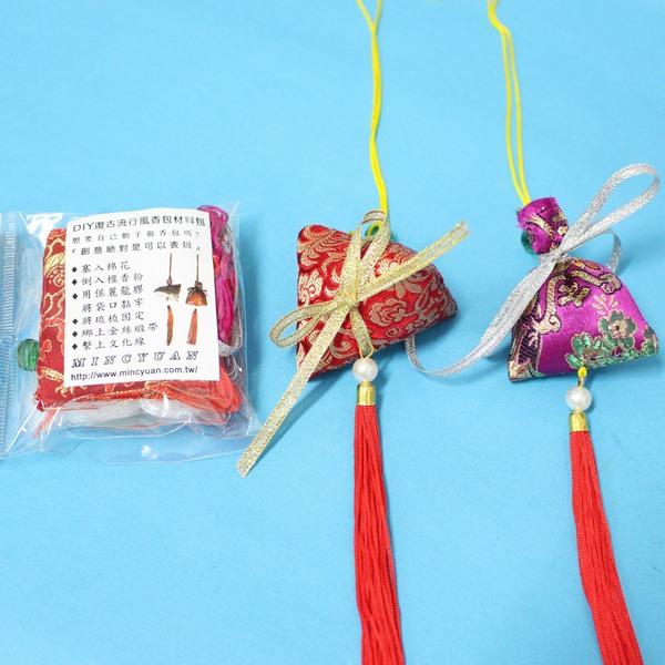 台灣製 DIY粽子香包 & DIY錦囊香包材料包 DIY香包材料包/一袋200個入{促30}
