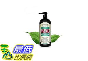 [COSCO代購 如果沒搶到鄭重道歉] Avalon Organics 茶樹頭皮護理洗髮露946毫升 _W108302