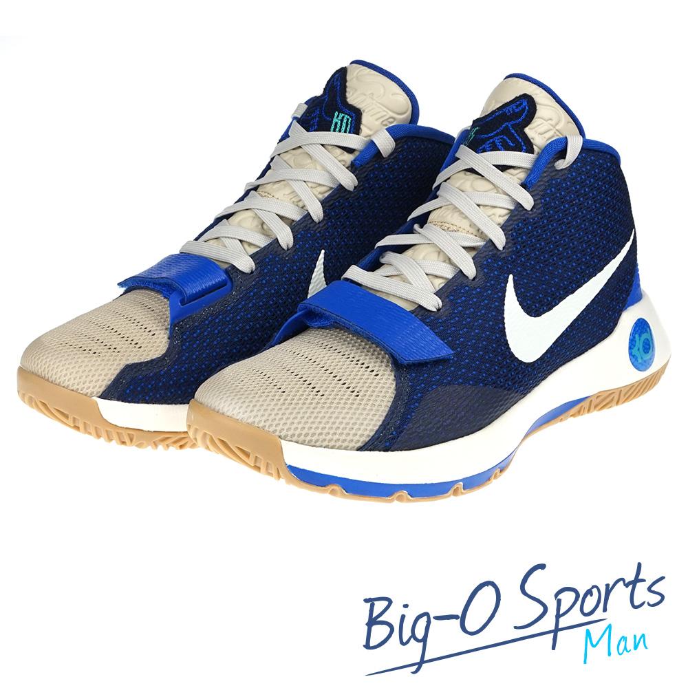 NIKE 耐吉KD TREY 5 III LMTD EP 籃球鞋 男 812570442 Big-O Sports