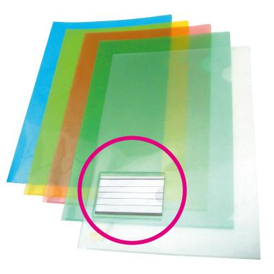 【L型文件夾】 A4 L型文件夾/資料夾/公文夾/L夾 E310-N (12個/包) 附名片袋