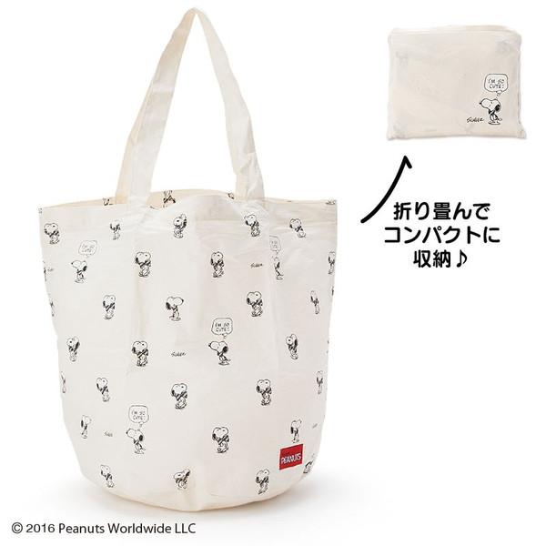 【真愛日本】16080300041    環保購物袋L-SN大領結白  史努比 SNOOPY 包包 手提包 肩背包