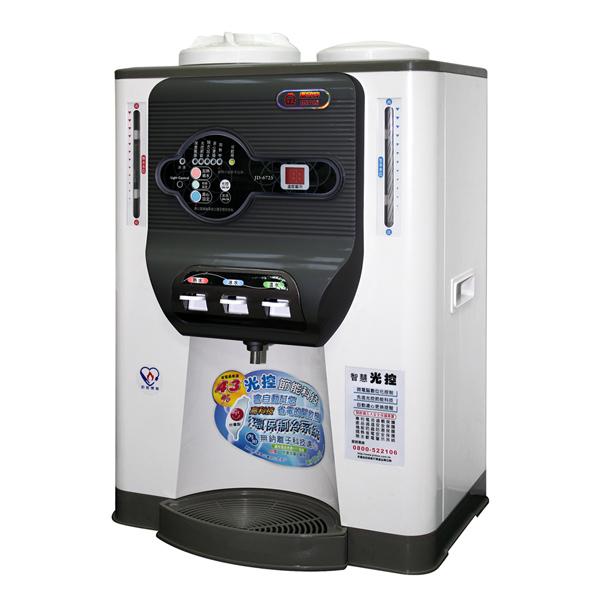 ※促銷※【晶工牌】 光控冰溫熱開飲機JD-6725 【刷卡分...