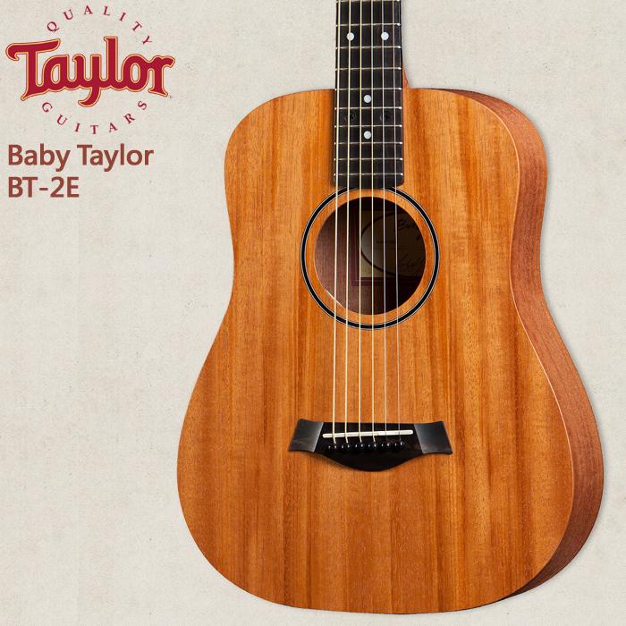 【非凡樂器】Taylor Baby Taylor【BT2e】美國知名品牌木吉他/公司貨/全新未拆箱/加贈原廠背帶