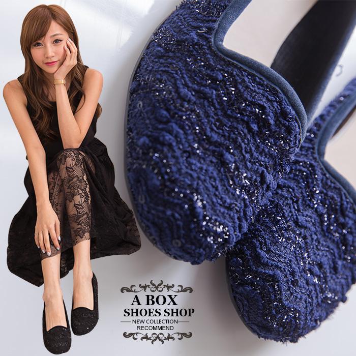 格子舖*【AI632】MIT台灣製 低調金蔥混色毛呢 圓頭平底包鞋 樂福鞋 懶人鞋 2色