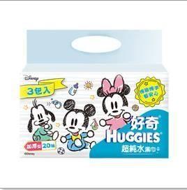 【好奇】純水迪士尼限定版(加厚型)嬰兒濕巾20抽*3包(串)