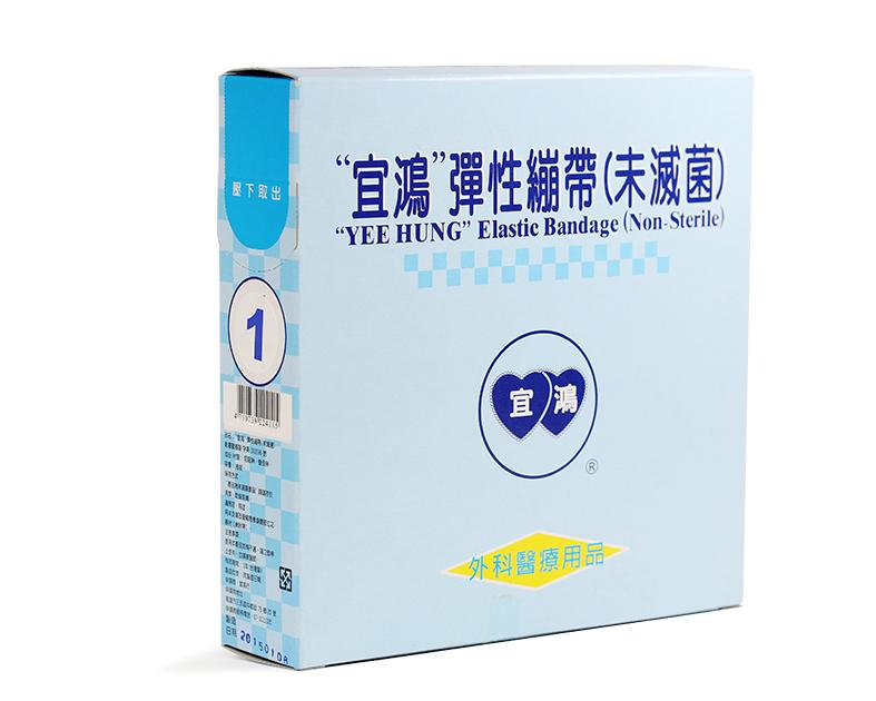 【醫康生活家】宜鴻網狀繃帶 1號(適用於手指、腳趾) 20碼/盒裝