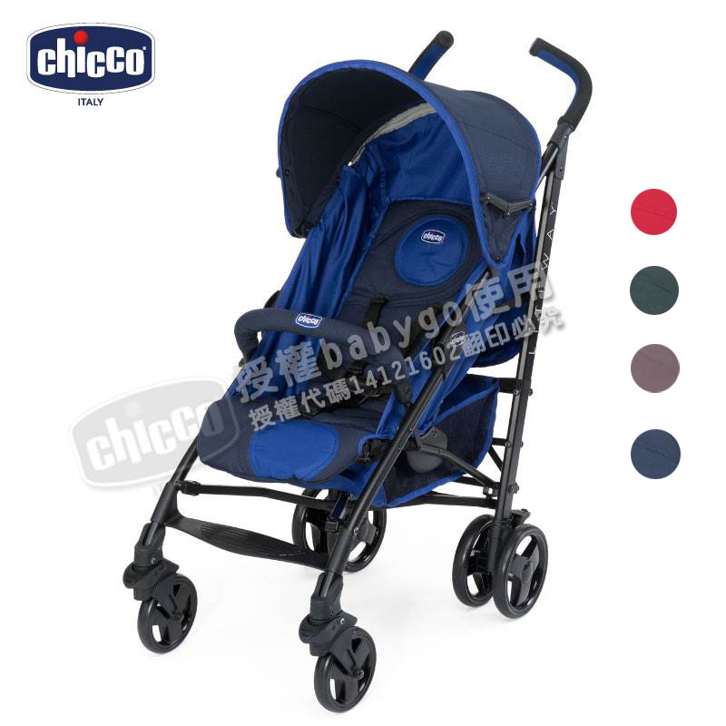 *babygo* Chicco Lite Way 樂活輕便推車
