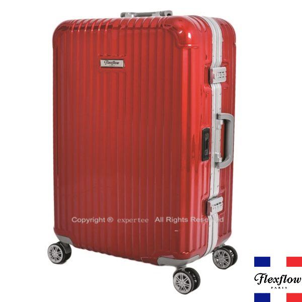 【騷包館】Flexflow 羅亞爾旅人  29吋 世界第一智能秤重鋁框飛機輪行李旅行箱 紅 FLG16PRL29