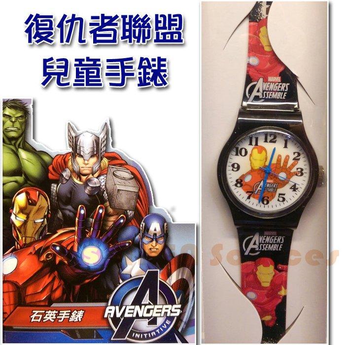 【禾宜精品】*正版* AVENGERS 復仇者聯盟 鋼鐵人 手錶 兒童錶 休閒錶 卡通錶 生活百貨 (MA4807)