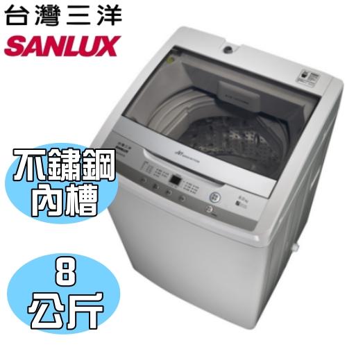 《特促可議價》SANLUX台灣三洋【ASW-95HTB】8公斤單槽洗衣機