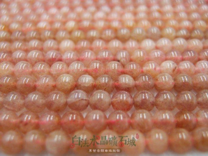 白法水晶礦石城 天然-草莓晶(石) 6mm 礦質 串珠/條珠  首飾材料 招桃花 招人緣