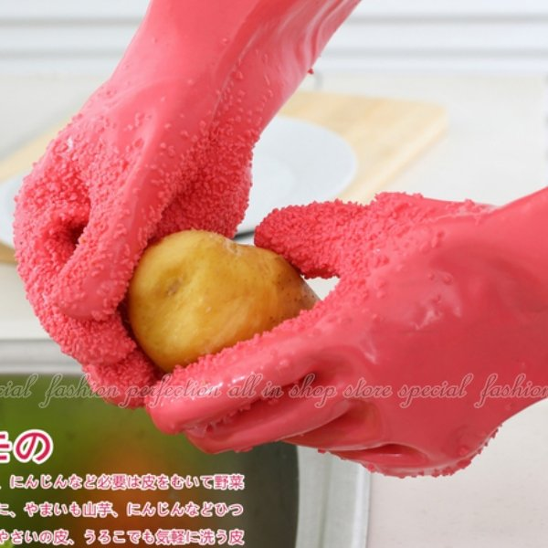 瓜果剝皮手套 防滑去皮手套 日式去馬鈴薯皮手套【DP438】◎123便利屋◎