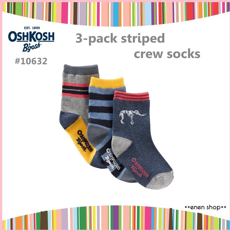 Enen Shop @OshKosh 恐龍/條紋款防滑針織襪三件組 ∥3M-12M/12M-24M