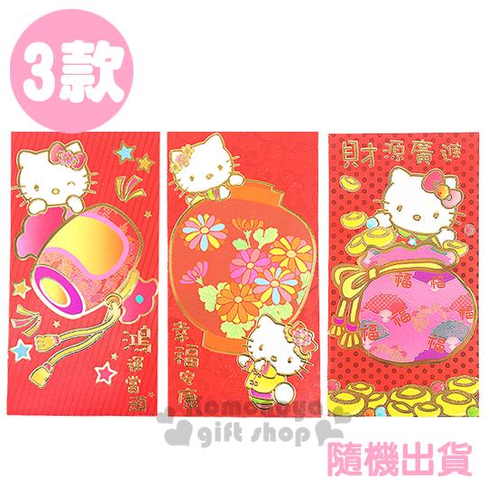 〔小禮堂〕Hello Kitty 中式燙金紅包袋《2入.3款隨機出貨.紅.福袋/瓶/鼓.插式封口》刮刮樂設計