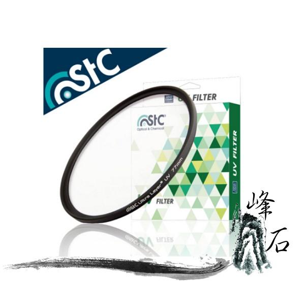 樂天限時優惠! STC Ultra Layer UV 保護鏡 37mm