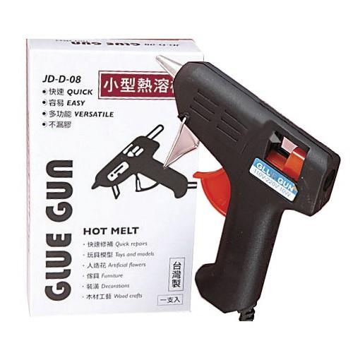 台製工藝用熱熔槍 JD-D-08 小型熱熔膠槍 ( 15W )