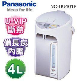 【集雅社】Panasonic 國際牌 NC-HU401P 熱水瓶 4公升 真空斷熱節能 備長炭內膽 公司貨 分期0利率 免運