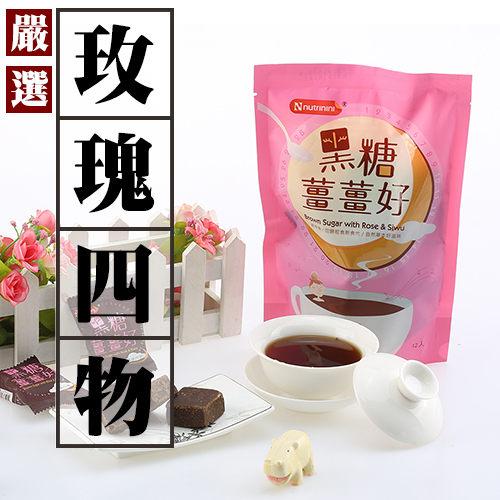 脆妮妮 黑糖磚-玫瑰四物240g 黑糖薑薑好系列 回歸粗食新食代