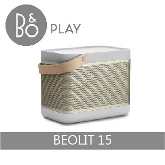 【B&O PLAY】BEOLIT 15 無線藍牙喇叭