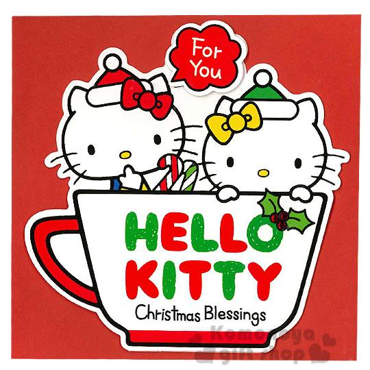 〔小禮堂〕Hello Kitty 造型立體聖誕卡片《白.坐咖啡杯裡.大臉》附信封