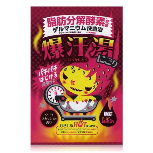 BISON佰松 爆汗湯入浴劑-蘇打汽水香 60g(效期至18.03)