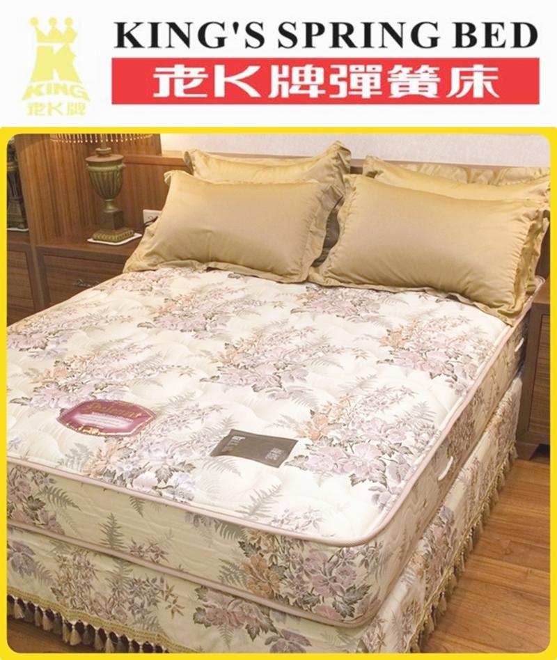 老K牌彈簧床-茱麗安特系列-單人三尺床墊-3*6.2
