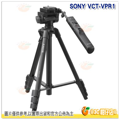 現貨 Sony VCT-VPR1 線控腳架 台灣索尼公司貨 Multi 接頭 鋁合金 三向式雲台 最高146.5mm