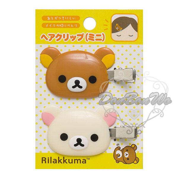 懶懶熊大臉立體造型髮夾平卡夾2入組649049海渡