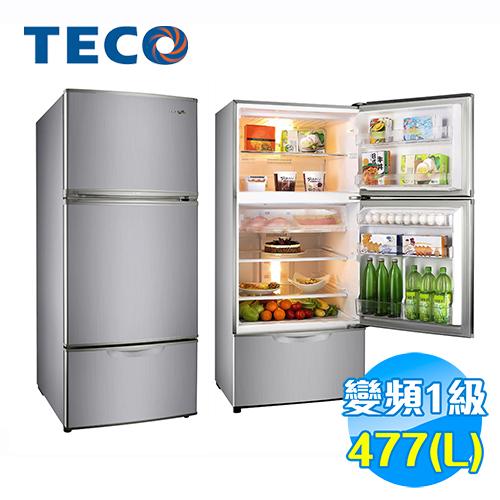 東元 TECO 477公升 三門變頻冰箱 R4771VXLH