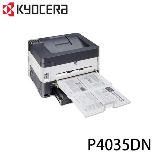 京瓷 KYOCERA P4035dn A3 單色雷射印表機 內建網路卡/ 雙面列印器 PDF 直接列印功能