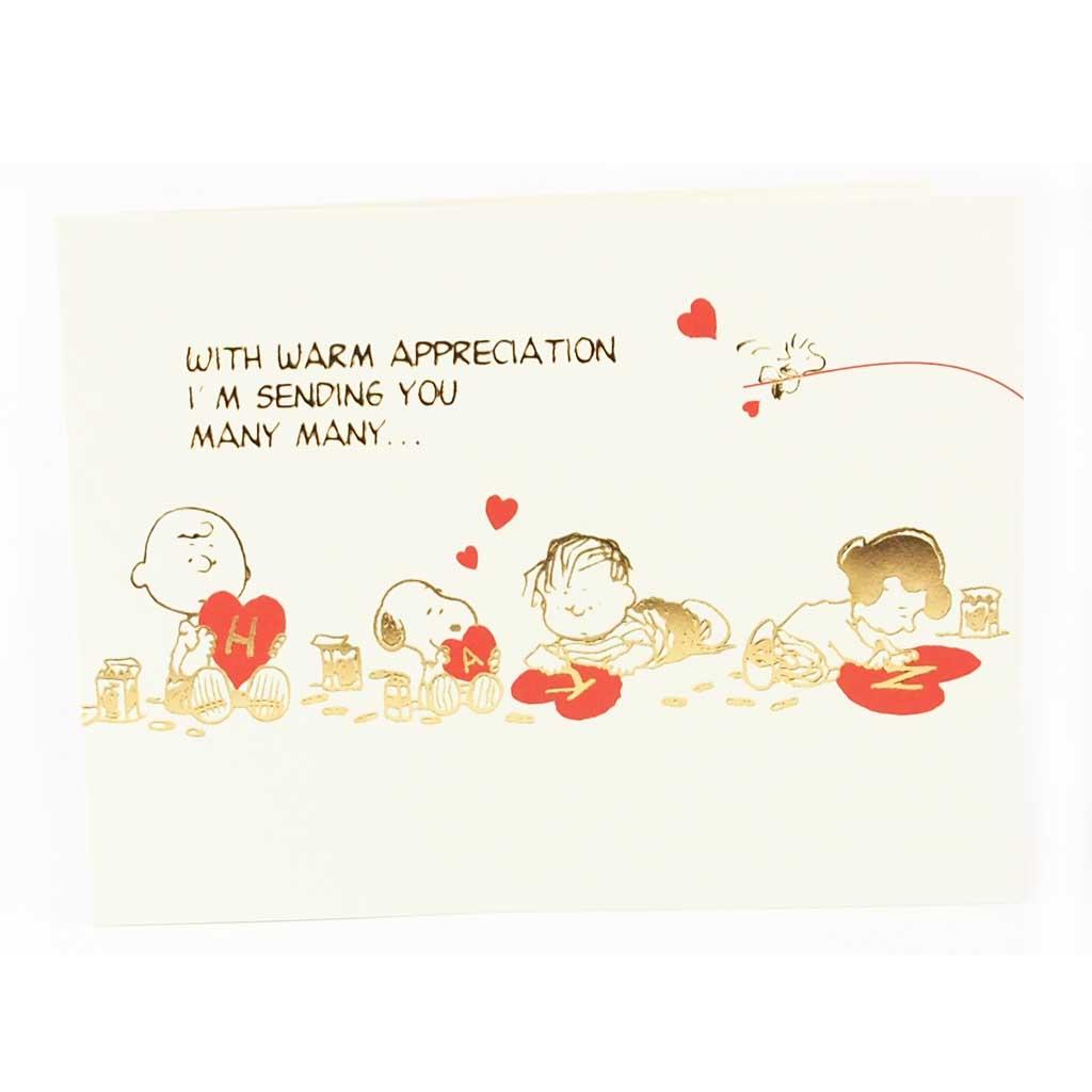 剪刀石頭紙 Snoopy 想感謝的人【立體JP感謝卡】