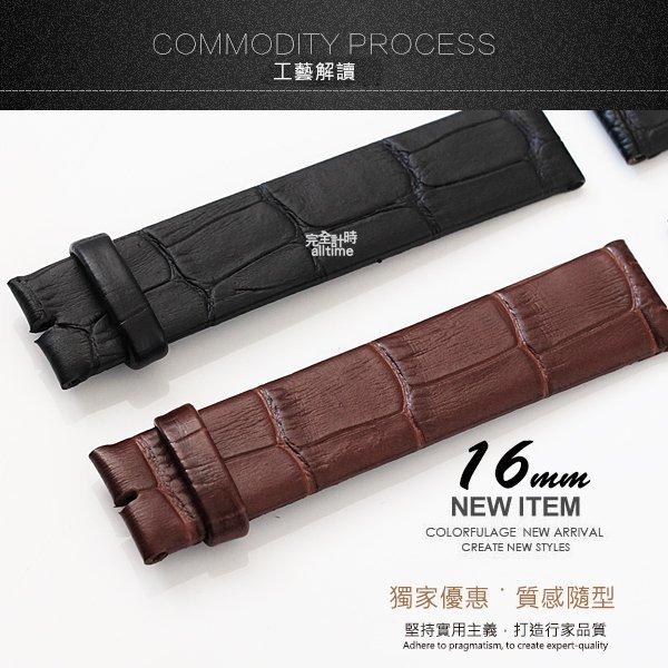 【完全計時】手錶館│卡地亞 女錶 質感 OMEGA 進口錶帶 16mm 限定特價優惠 智慧手錶代用 直身