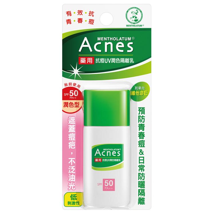 曼秀雷敦 Acnes 藥用抗痘UV潤色隔離乳SPF50  30g