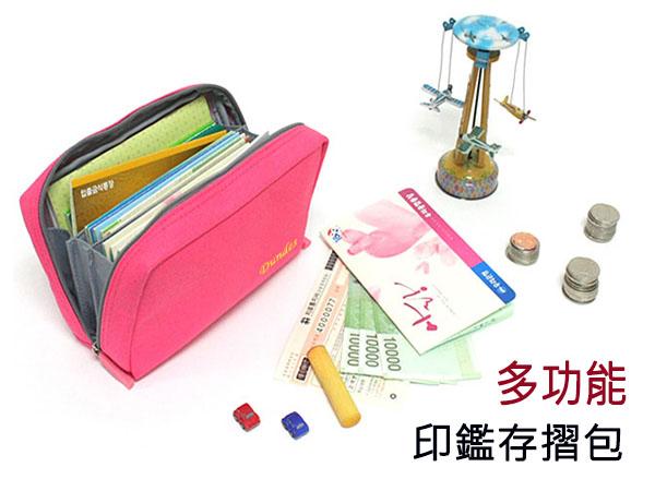 BO雜貨【SV6240】正版品質 松鼠教堂印鑑存摺包 化妝包 手拿包 零錢包中包 旅遊旅行收納包