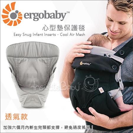 +蟲寶寶+【 美國 ErgoBaby 】心型保護毯 透氣款(灰色) 《現+預》