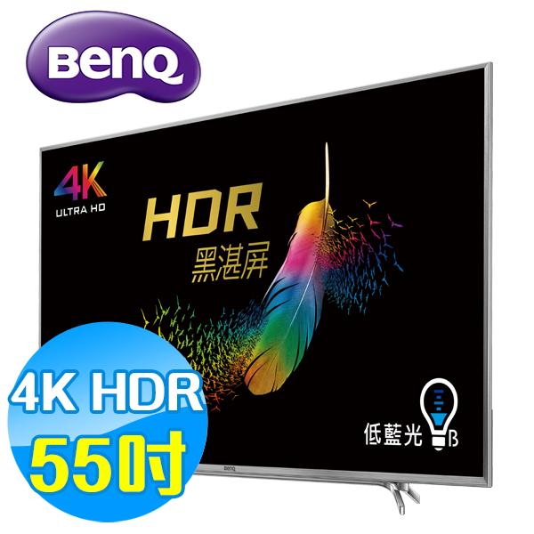 2016新上市【回函贈好禮】BenQ明基 55吋 55SY700 4K護眼HDR液晶顯示器 液晶電視(含視訊盒)