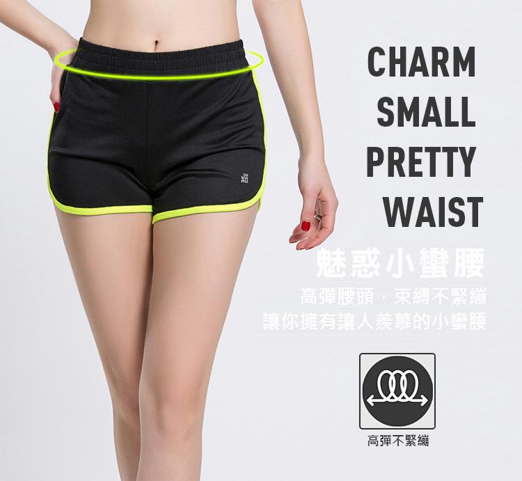 新款跑步運動健身短褲(女) 彈力修身吸濕排汗 速乾瑜伽運動短褲 M號