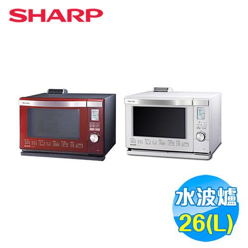 SHARP 26公升水波爐 AX-MX3T(W)