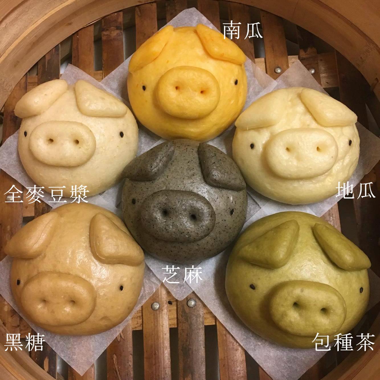 *8入含运优惠*【造型馒头】综合小猪馒头 (纯素) (8入组) 任选1~2种