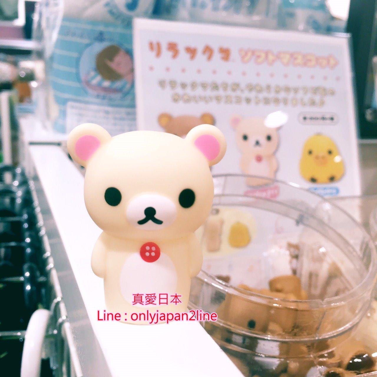 【真愛日本】 16091400023 日本製專賣店限定指套娃娃-奶熊    SAN-X 懶熊  奶熊 拉拉熊 公仔 擺飾 收藏品 日本