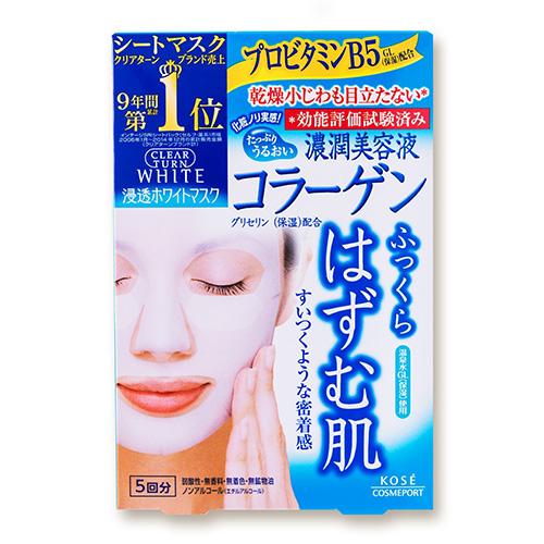 日本 KOSE 高絲 光映透保濕面膜 膠原蛋白 22ml (5枚入)