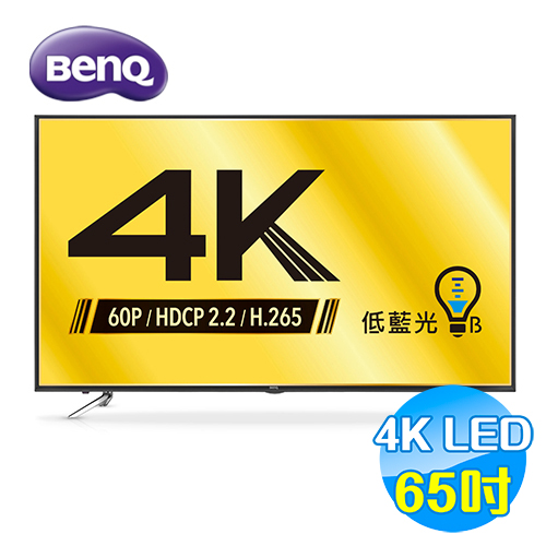 BENQ 65吋4K低藍光UHD液晶電視 65IZ7500