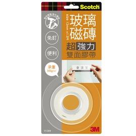 3M Scotch VHB超強力雙面膠帶-玻璃磁磚專用12mm(V1204)