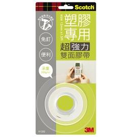3M Scotch VHB超強力雙面膠帶-塑膠專用12mm(V1202)