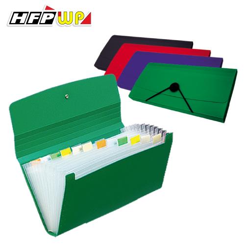 12層分類風琴夾 (小) F4303 HFPWP