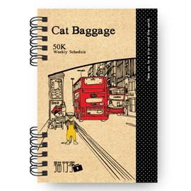 青青文具 貓行李系列 50K週計畫 (歐洲紅色公車,共5圖) CDN-155B